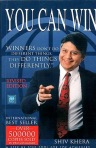You-Can-Win-Shiv-Khera