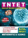 net-4